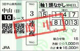中山10_28