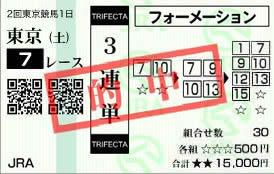 東京7_48