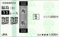 福島牝馬S2017_1