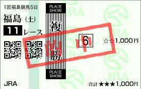 福島牝馬S2017_2