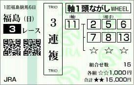 福島3_17