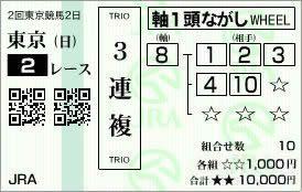 東京2_44