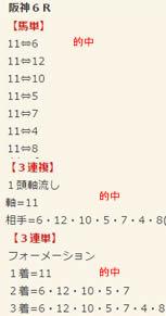 ba225_3.jpg