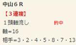 ba41_2.jpg