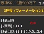 cm312_1.jpg