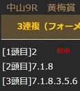cm34_2.jpg