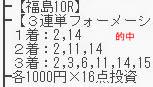 cr416_1.jpg