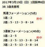 dr319_1.jpg