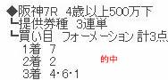 dr319_2.jpg