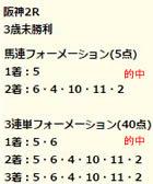 dr326_1.jpg