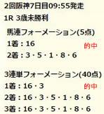 dr415.jpg