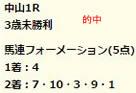 dr415_1.jpg