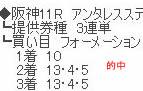 dr415_3.jpg