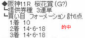 dr49_6.jpg