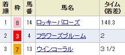 fukushima1_49.jpg