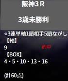 he41_2_2.jpg
