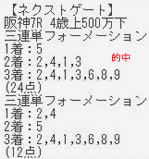 hg415_1.jpg