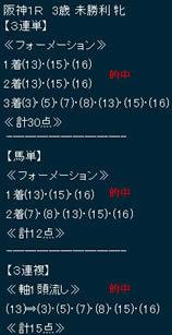 hy49_1.jpg