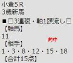 ichi212_1.jpg