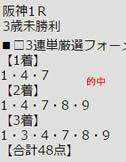 ichi226.jpg