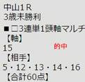 ichi311.jpg