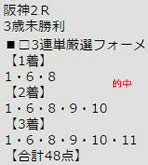 ichi311_2.jpg
