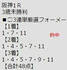 ichi312_1.jpg
