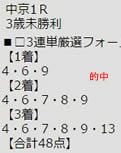 ichi318.jpg