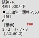 ichi319_1.jpg