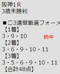ichi325_1.jpg