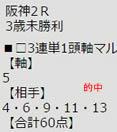 ichi326_1.jpg
