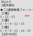 ichi34_3.jpg