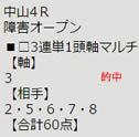 ichi35_1.jpg