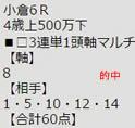 ichi35_2.jpg