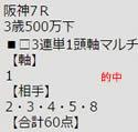 ichi35_3.jpg