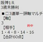 ichi415_1.jpg