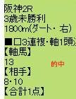 ichi415_4.jpg