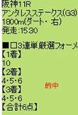 ichi415_8.jpg