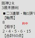 ichi416_2.jpg