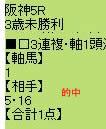 ichi416_4.jpg