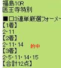 ichi416_7.jpg