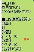 ichi416_9.jpg