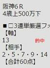 ichi41_2.jpg