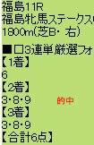 ichi422_10.jpg