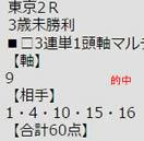 ichi422_2.jpg