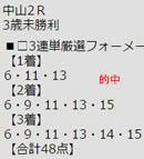 ichi49_2.jpg