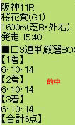 ichi49_8.jpg