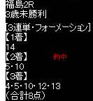 ike422_3.jpg