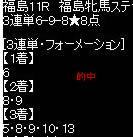 ike422_8.jpg