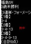 ike423_5.jpg